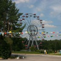 Парк атракционов, Асбест