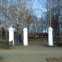 Ачит. Городской парк., Ачит