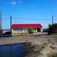 Магазин Хозяйственные товары, Байкалово