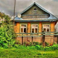 домик, Белоярский