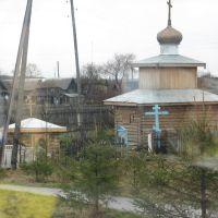 Святой источник, Белоярский