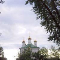 Берёзовский. Золотые купола., Березовский