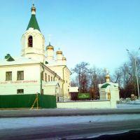 Берёзовский. Храм., Березовский