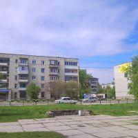 Берёзовский. ул.Гагарина., Березовский
