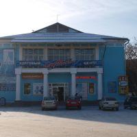 Спутник, Богданович