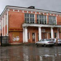 """Кинотеатр """"Спутник"""" в лихие 90-е., Богданович"""