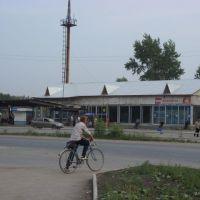 Автовокзал. Перекресток улиц, Мира, Партизанской, Кунавина, Богданович