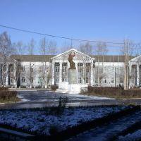 Техникум (БМ-КТ). Памятник Ленину(уже нет), площадь Мира. 2007г., Богданович