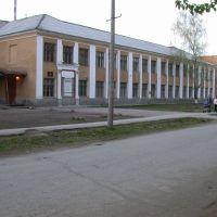 Школа №3, ул. Советская. 2. 2005г, Богданович