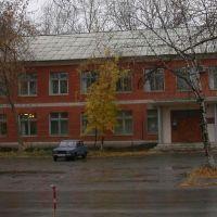 Дом контор. Пенсионный фонд и проч. ул.Мира,4., Богданович