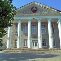 Богданович. Политехникум., Богданович