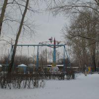 Парк культуры, Богданович
