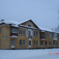 Дом, Верхний Тагил