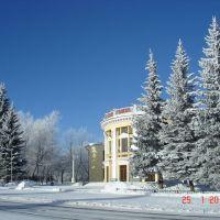 Дворец культуры, Верхний Тагил
