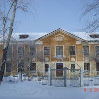 Школа, Верхний Тагил