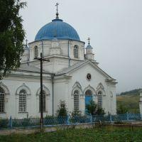 Verkh. Tagil, Верхний Тагил