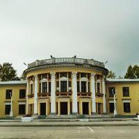 Верхний Тагил. Дом Культуры., Верхний Тагил