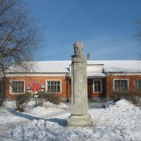 Бюст П.И. Чайковского, Верхняя Пышма
