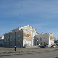 Дворец культуры «Металлург», Верхняя Пышма