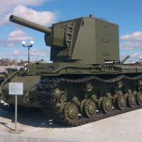 Танк КВ-2, Верхняя Пышма