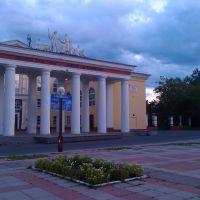 Верхняя Салда Дворцовая площадь, Верхняя Салда