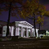 Музей, Верхняя Салда