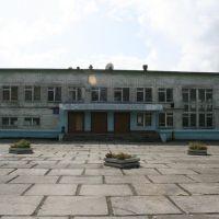 Школа №14, Верхняя Салда
