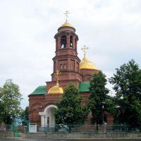 Храм во имя св. апостола и евангелиста Иоанна Богослова, Верхняя Салда