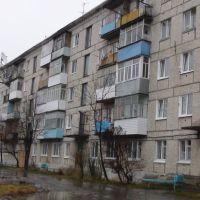 Oktyabrskaya st, 15, Верхняя Синячиха