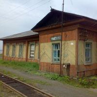 """Станция """"Синячиха"""" Алапаевской узкоколейной железной дороги, Верхняя Синячиха"""