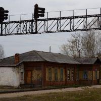 Действующая железнодорожная станция на узкоколейке, Верхняя Синячиха