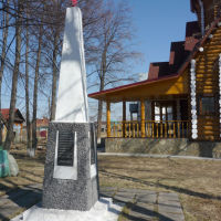 Памятник погибшим в войнах, Верхняя Сысерть