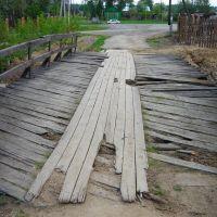 мост, Верхняя Сысерть