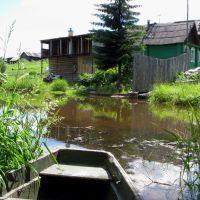 Sivenka river.  ул Грушина, Верхняя Тура