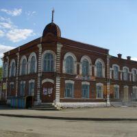 Здание на центральной площади Верхотурья., Верхотурье