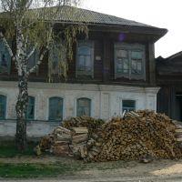 Старый дом, Висим