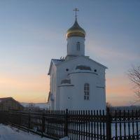 Церковь, Висим