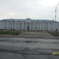 администрация, Волчанск