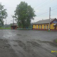 привокзальная площадь, Волчанск