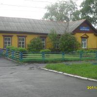 вокзал, Волчанск