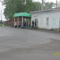 автостанция, Волчанск