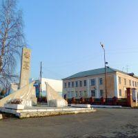Волчанск. Памятник ВОВ., Волчанск