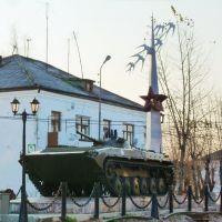 Волчанск. БМПшка., Волчанск