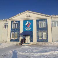Спорткомплеск г.Волчанска, Волчанск