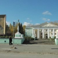 Degtyarsk, Дегтярск