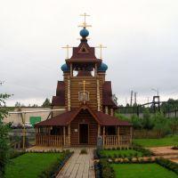 Церковь, Дегтярск