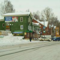 Дегтярск. Площадь перед ДК., Дегтярск