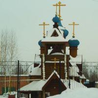 Дегтярск. Церквушка., Дегтярск