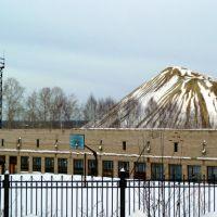 Дегтярск. Трибуна стадиона., Дегтярск