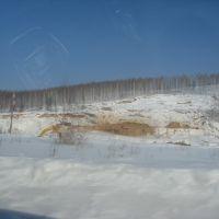 Карьер, Дегтярск